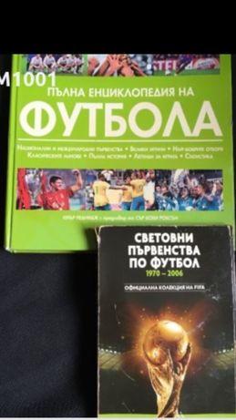 FIFA световни първенства колекция-футбол (1970- 2006) за колекционери