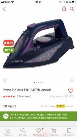 13000 утюг фирма Polais