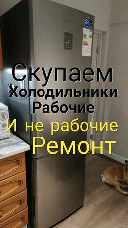 Нерабочий.  холодильник фото на вацап.  Нерабочий.  холодильник фото н