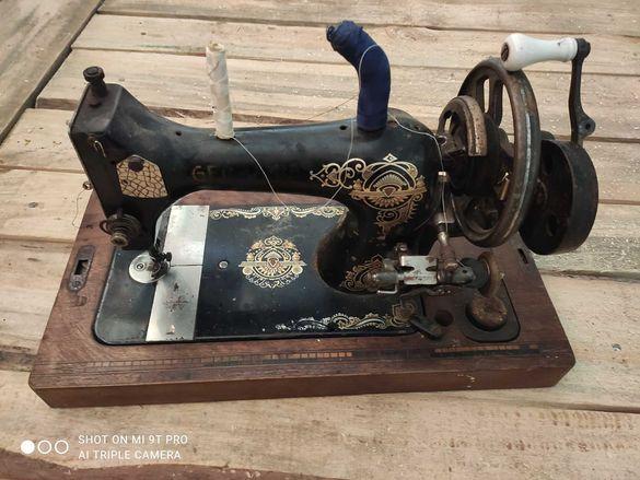 Стара шевна машина