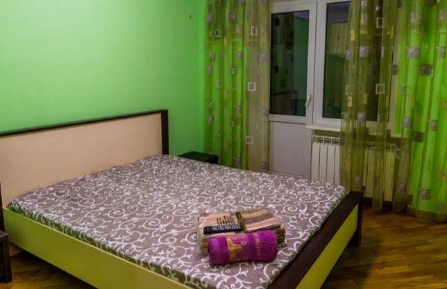 Московская-Потанина, не прокуренная и чистая квартира