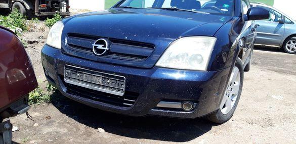 Opel Signum 2,2 DTI 2004