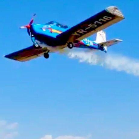 Zbor avion usor agrement