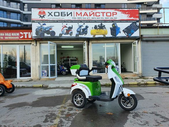 Електрическа Триколка FM1-LUX 1500W - GREEN