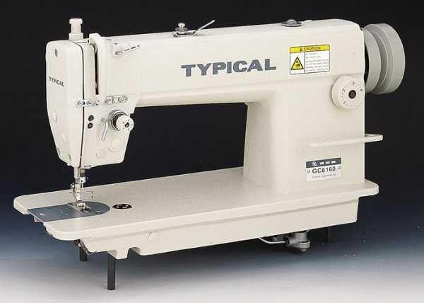 Промышленные швейные машины Typical GC 6160 B  (см. описание).