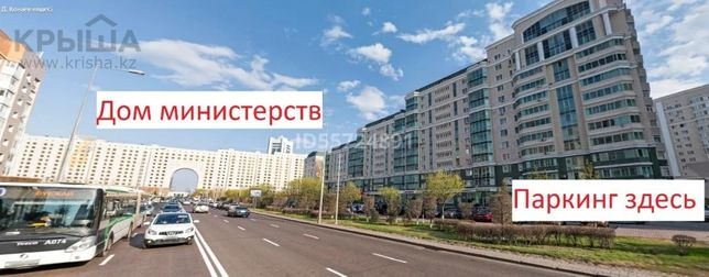 Паркинг в Нурсае 1, недалеко от дома министерства.