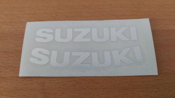 Стикери за Suziki Burgman