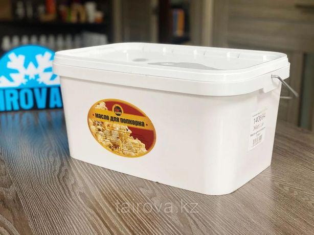 КОКОСОВОЕ МАСЛО Масло для Попкорна 7,5 кг Попкорн Хорошего Качества