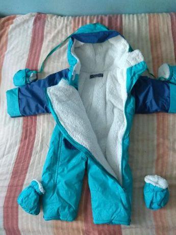 Продавам детски космонавт