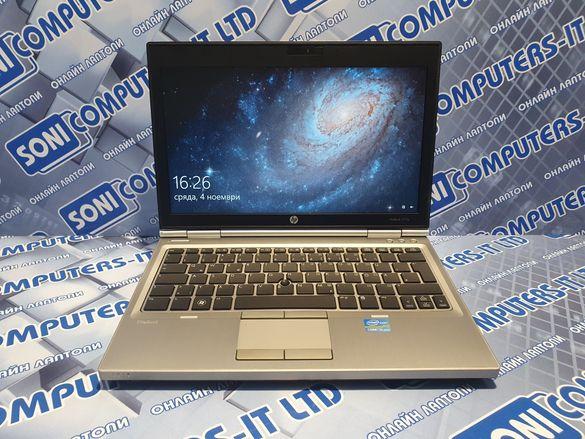 HP EliteBook 2570p - i5-3320M /4GB /320GB/ Web Camera
