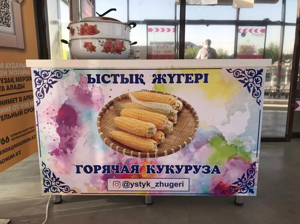 Продам шкаф для кукуруза