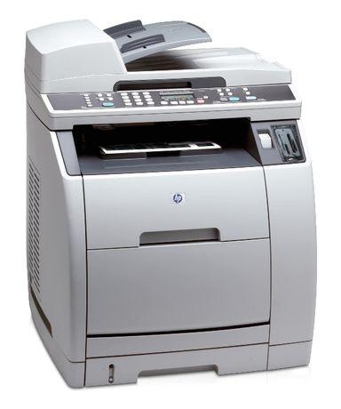 Multifunctionala HP Color LaserJet 2840 All-in-One Printer imprimanta