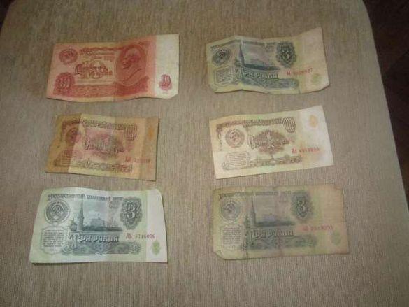 Стари банкноти- Русия