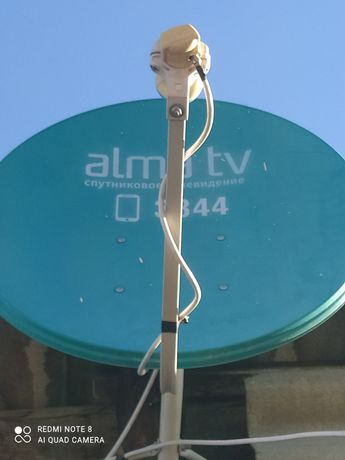 Продам антену ALMA TV
