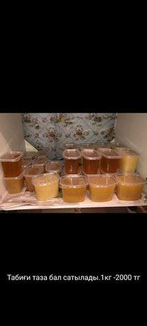 Продается Натуральный мёд со своей пасеки, 1 кг - 2000 тг.