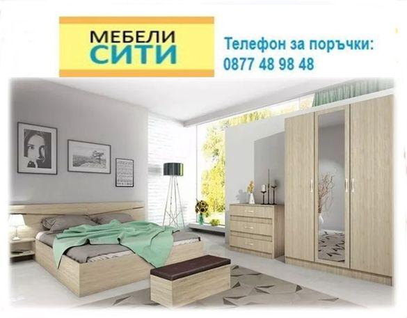 Промоция на спален комплект СИТИ 7000 сонома+МАТРАК+ПОДАРЪК!