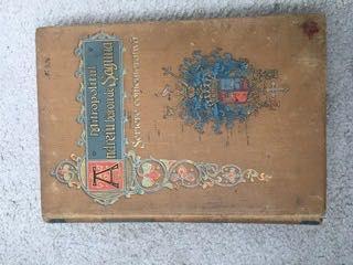 Vând carte veche