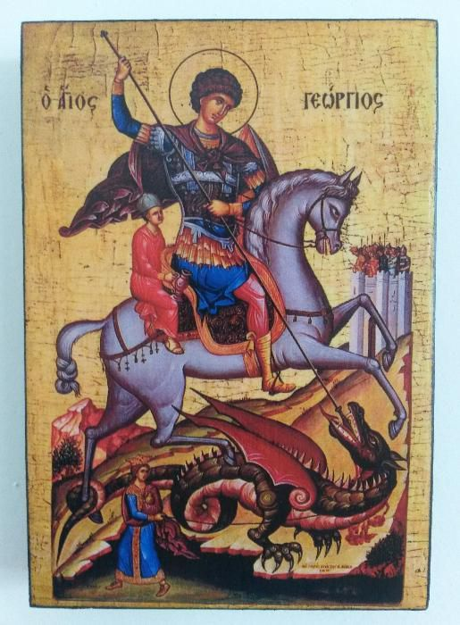 Икона на Свети Георги Победоносец icona Sveti Georgi Pobedonosec