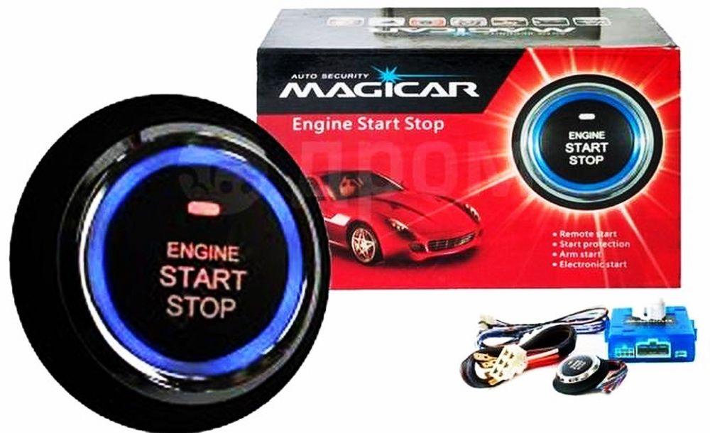 Кнопка Push Start MAGICAR
