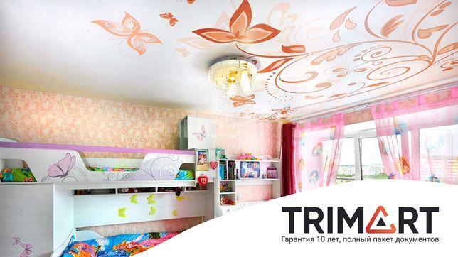 Натяжные потолки от компании TRIMART. Доступные цены. Гарантии.