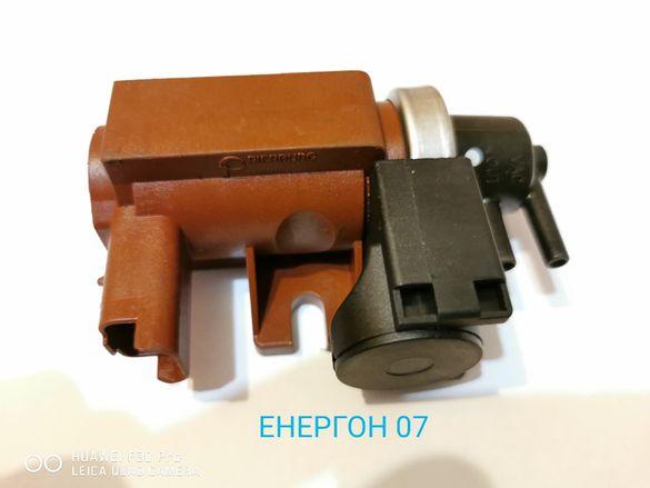 НОВ Клапан за турбо Форд TDCI Пежо HDI Ситроен вакуум клапан N75 вакум