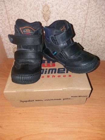 Осенние ортопедические ботинки Minimen