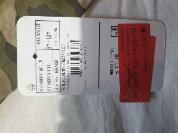 Юношески Панталонки H&M