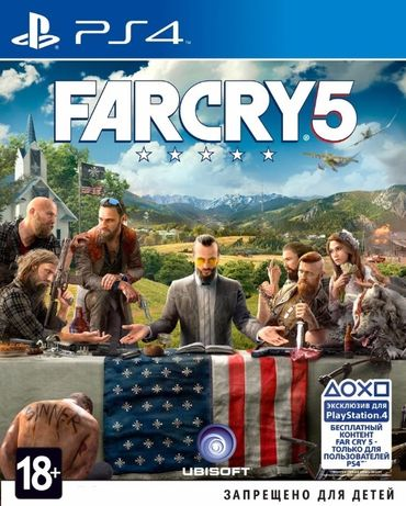 Far Cry 5 для PS4 (PlayStation4)
