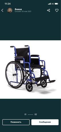 коляски для инвалидов