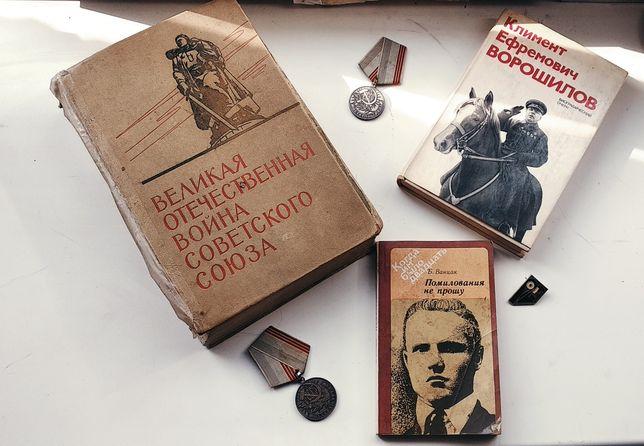 Книги про ВО войну