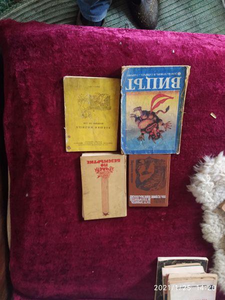 Книги от социализма с. Ястребино - image 1