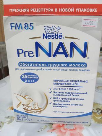 Обогатитель грудного молока Pre Nan