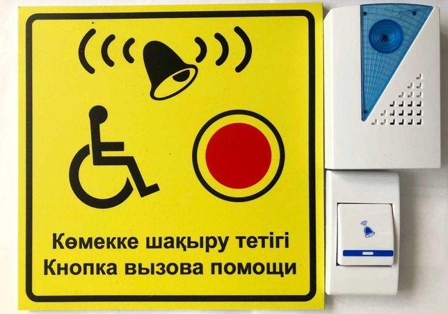 Звонок без проводной для инвалидов Тактильная беспроводная кнопка