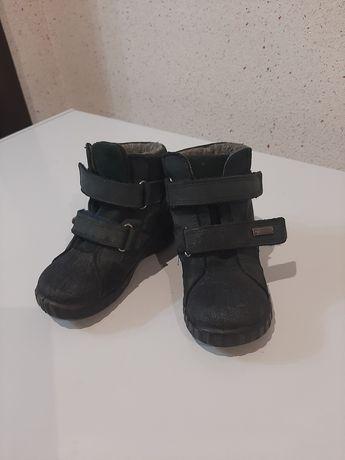 Ботинки. Детская обувь