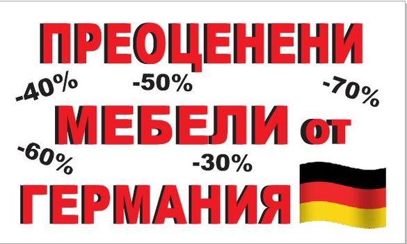 Огледало внос от Германия, Мебели от Германия, Екстрима мебели Варна