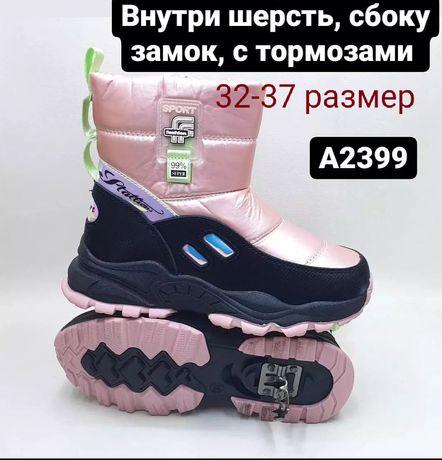 Обувь детские новые