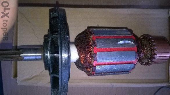 Ротор (котва) за перфоратор Bosch GBH 5-40 DE, SDS-max