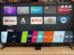 Reparatii Service Tv Profesional la dom dvs. Rapid Samsung Lg Philips