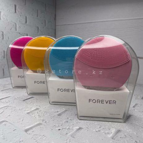 Массажер - щетка электрическая для очистки лица Forever