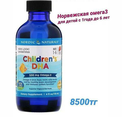Продам витамин айхерб омега3 за 3500