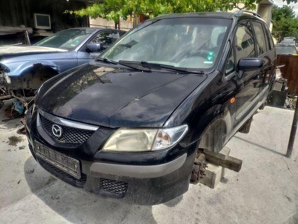 Мазда примаси Mazda premacy на части 2.0D