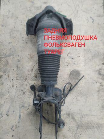 Пневмоподушка Фольксваген Туарег