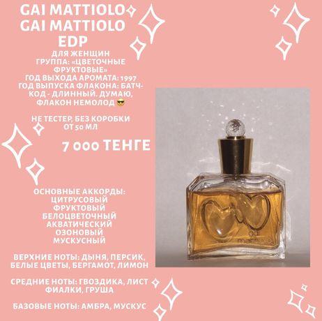 Gai Mattiolo Gai Mattiolo EDP