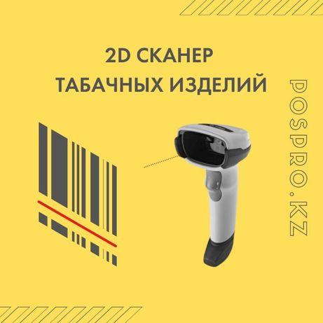 2D Cканер штрих-кода Zebra,беспроводной сканер 2д,сканер сигарет!