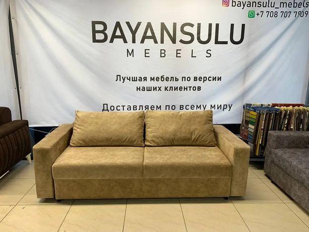 Диван прямой  мебель