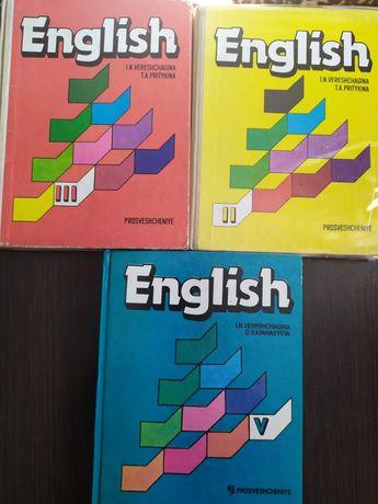 Учебник английского языка Верещагина