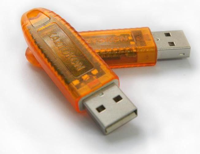 Криптоключ KAZTOKEN (защищенный носитель) для ЭЦП, Казначейство-клиент