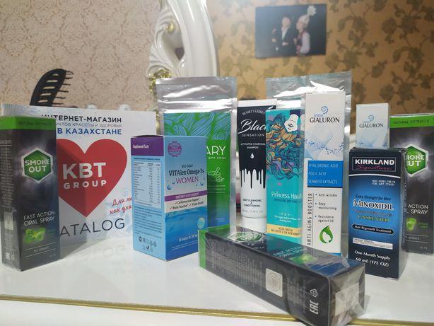 Скидка много товаров красота и здаровье витамины и бросать курение