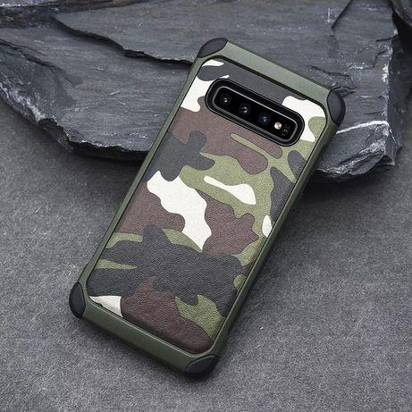 Камуфлажен Кейс за Samsung Galaxy S10 / S10+ Plus