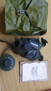 Masca gaze cu geantă